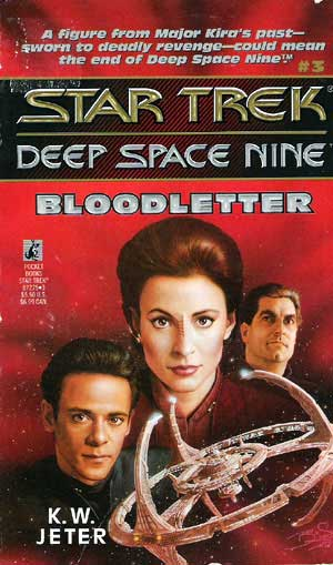 DS9 #003 Cover